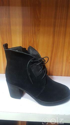 хар элгэн гутал