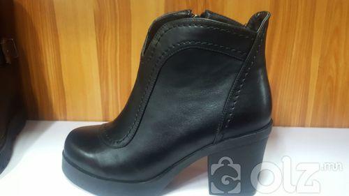 загварын гутал