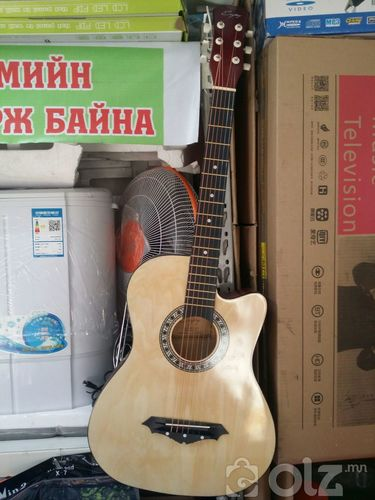 Гитар