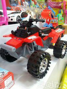 Тоглоомон мотоцилк