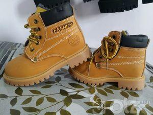 Fashion хүүхдийн гутал