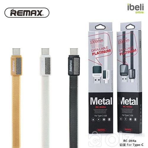 METAL RC-044