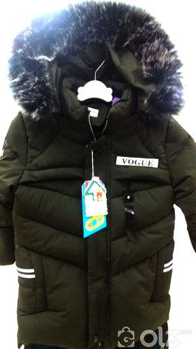 Өвлийн эрэгтэй хүүхдийн куртик