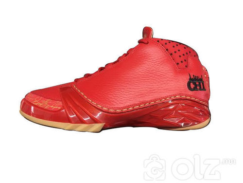 AIR JORDAN XXIII CHICAGO