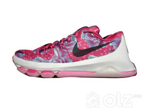 NIKE KD8 AUNT PEARL GS