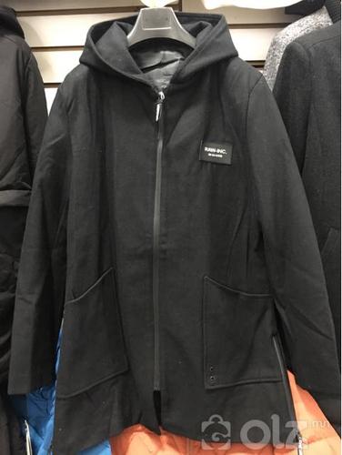 Хавар намарын пальто