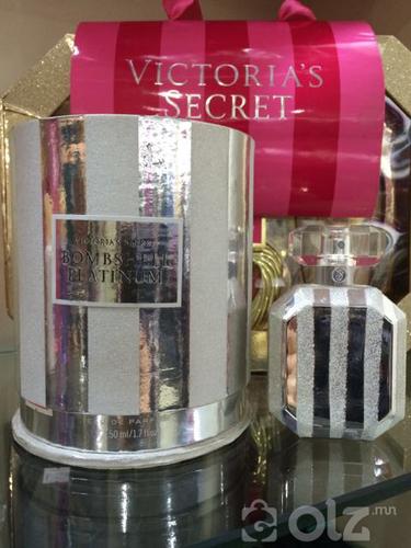 Parfum unertei us, 50ml