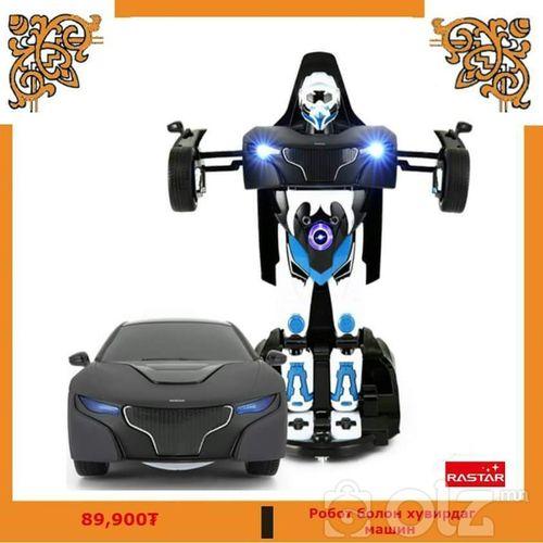 Удирдлагаар машин болдог робот Ангил стандарт