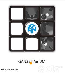 GAN AIR UM (Ulltimate and Magnetic ) speed cube