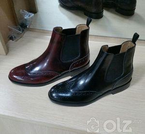 гутал