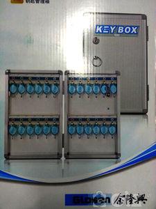 Түлхүүрийн хайрцаг