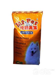 MI-PET нохойн хоол