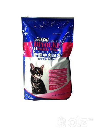 Үхрийн махтай муурны хоол