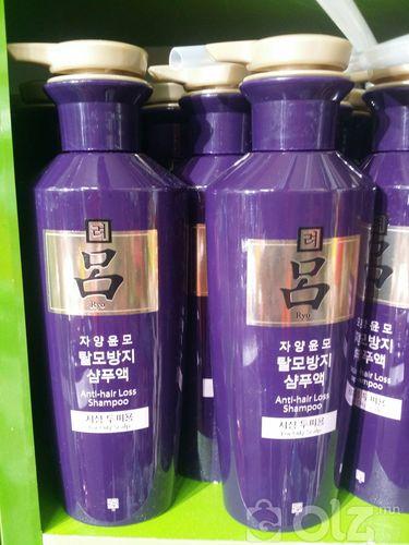 Эмчилгээний Shampoo 0,4кг