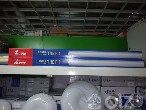 led 1m-tei gerel