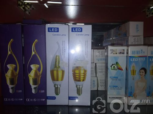 led 9w lamp
