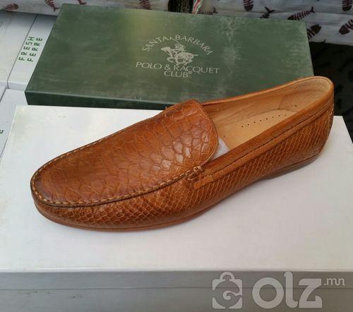 Буузан гутал