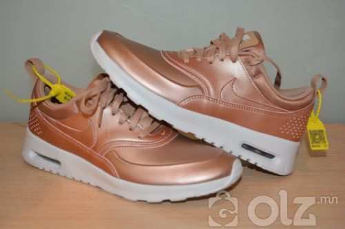 Rose gold thea