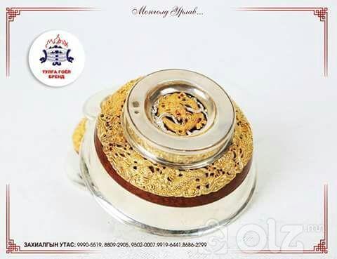 Алтан чимэглэлтэй аяга