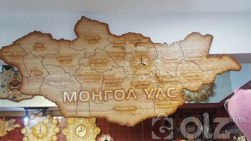 Монгол улсын газрын зураг