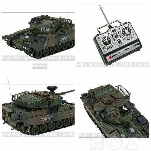 Airsoft RC tank