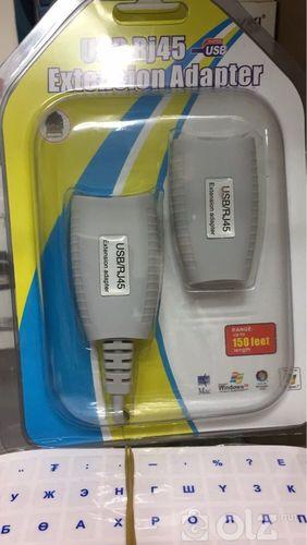 USB extender
