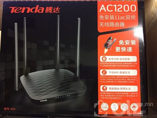 Tenda router 1200mbp
