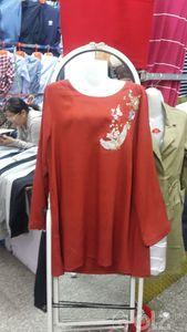 сул даавуун цамц