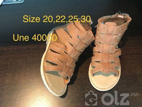 carters sandal