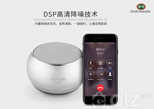 Metal Bluetooth speaker JR-M08