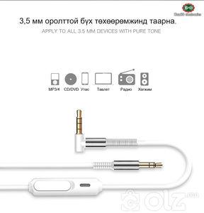 AUX микрофонтой кабель JR-S603