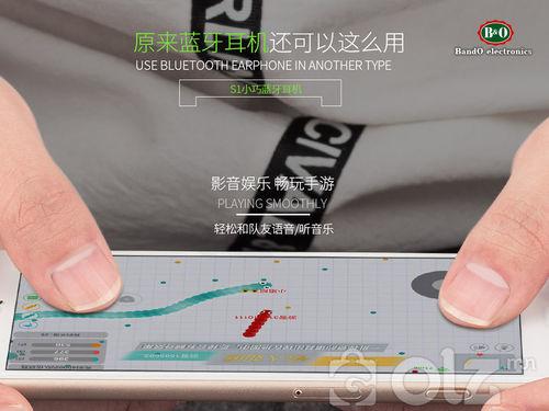 Bluetooth чихэвч JR-S1