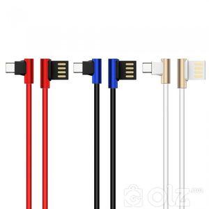 Баярлалаа цувралын кабель S-M341 /Содон загвар/