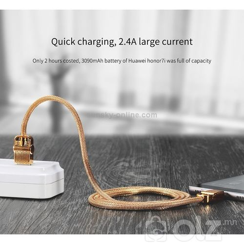 Сонгодог загварын өндөр чанартай, хурдан цэнэглэгч дата кабель S-M336