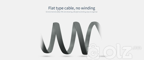 Үүрийн туяа цувралын гоёлын кабель S-M339