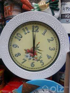 zХанын цаг
