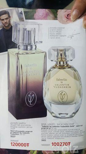faberlic үнэртэй ус