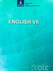 Англи хэл VII