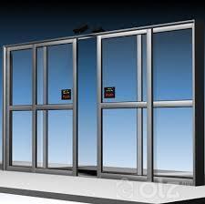 Автомат хаалга