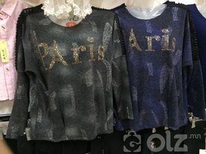 Paris сул загварын цамц