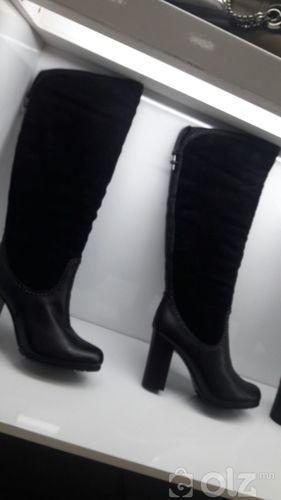 орос арьсан гутал өвлийн