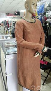 Ноосон платье VERO MODA