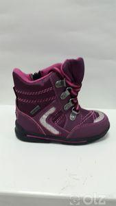 хүүхдийн гутал STUPS