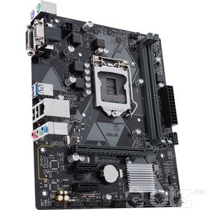 Motherboard ASUS PRIME H310M-K