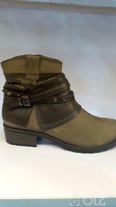Хавар намрын гутал Тамарис