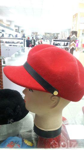 саравчтай эсгий шляп
