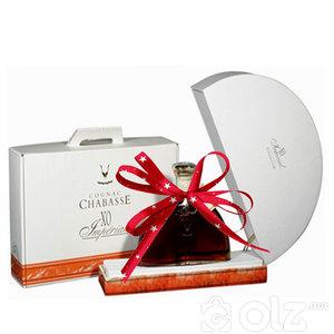 CHABASSE COGNAC / FRANCE - X.O IMPERIAL + Merci 250gr