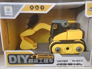 Constructor тоглоом