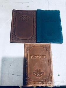 паспортын арьсан хавтас