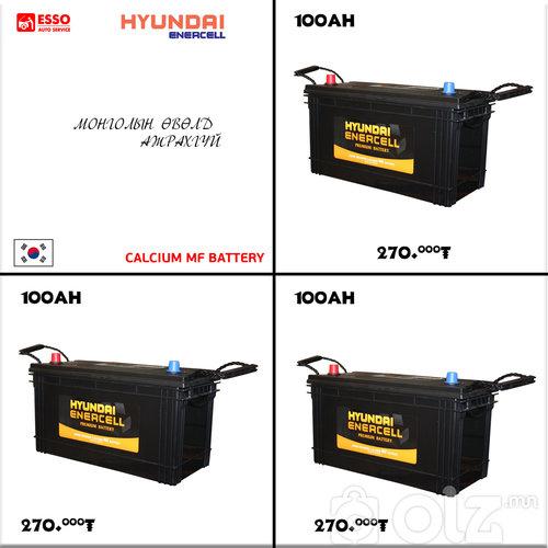 HYUNDAI ENERCELL / 100 AH /
